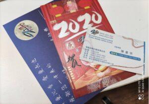 【促銷優惠】精美海報 原價2000元「特價980元」再多送一張精美海報